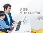 鞍山熠美教育The ONE智能钢琴教室招生啦!