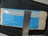 供应塑料菜板/木质菜板/竹菜板包装专用热收缩膜 pof袋子 推广