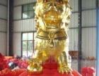 出租彩虹门,氢气球,华表,金狮子