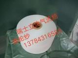 仿大化涤纶纱气流纺12支本白涤纶纱