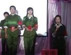 上海婚礼主持培训班的课程哪个比较好?