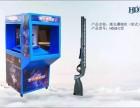 辽宁锦州出售真人CS休闲娱乐设备-爆瓶机厂家价格