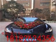 西安婚车头车 婚庆车队报价 婚车车队电话