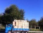 4.2米车货运出租.