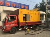 北京周边燕郊三河香河发电车出租,出租应急发电机租赁