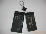 厂家专业定印刷手提袋/服饰吊牌 合格证