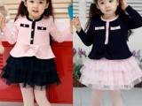 2014春韩版童装小西装网纱蓬蓬裙套装 儿童 女童长袖连衣裙