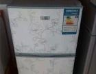 全新奥铃112升双门家用电冰箱 品牌:奥铃 型号:BCD-102