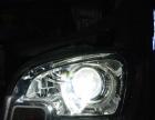 猫头鹰改灯 面包车灯升级透镜