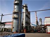 沧州中央空调系统清洗,中央空调在线清洗,导热油锅炉清洗剂