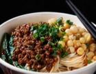 重庆小面技术学习豌豆小面红烧牛肉面排骨面技术培训