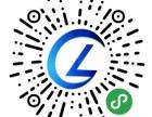 陕西乐诚产权网络 快速建站 小程序开发 微信营销