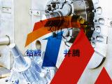 【上海JT金属集团】批发零售一胜百QRO-90热作模具钢