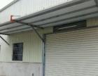 大寮新区 仓库 厂房150平米 出租