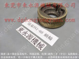 大连冲床指示器,湿式离合器铜基片-找批发商选东永源