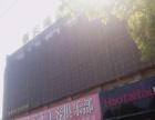 孱陵新区环城路建材市场旁 商业街卖场 250平米