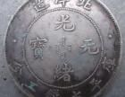 古董字画瓷器玉器古钱币铜器竹木牙角雕鉴定交易欢迎咨询