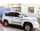 2017新款普拉多4000,承接婚车