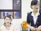 新街口韩语培训 零基础韩语培训 小班授课中外教结合