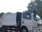 转让 垃圾车垃圾车 6立方垃圾车送车到家