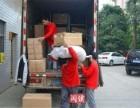 泉州专业搬家搬厂 货车 皮卡车市区搬家