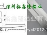 新款LED面板灯铝框套件 白色框 灯具外壳配件 028 600*
