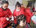 七彩漂染学习到淄博新星技术学校