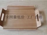 弯曲木托盘 果盘 茶盘 面包木托盘 木盘 烘焙木盘 时尚托盘