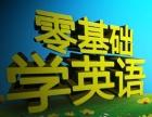 成都新都区大丰镇小学,初中最专业英语补习班,英语最专业辅导班