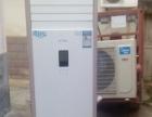 大量出售各种品牌二手空调、中央空调