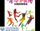 济宁平面设计培训哪家好中国广告设计师学习班多少钱