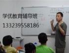 中考英语、数理化辅导