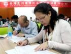 东莞南城攻读硕士MBA,在职企业管理培训