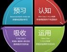 潍坊考研英语培训学习中心在哪