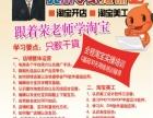 北京专家网络亲授 淘宝系列讲座只需98元