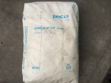 美國皮姆西PMC油酸酰胺CP荷蘭阿克蘇油酸酰胺CP開口劑