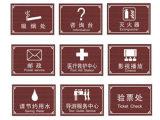 要买景区标识牌当选甘肃国阳交通设施|宁夏景区标牌定制