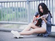 郑州吉他尤克里里培训去哪儿价格合适