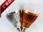 道群灯饰 12W 80MM E27 LED 银色球泡灯外壳套件车铝配件