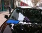 石家庄专业汽车玻璃修复 - 技术精湛 价格优惠