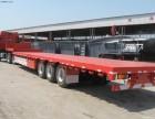 玉林物流 货运全国 承接全国各地各种普货 重货 整车货物运输