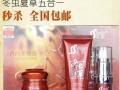 笑影冬虫夏草化妆品美白祛斑霜五合一168元