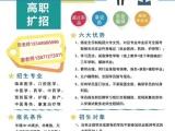 东莞2020年武汉医学统招全日制招生简章