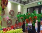 气球装饰正时创佳气球工作室