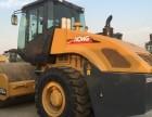 二手徐工22吨26吨振动压路机 质量保证送货上门