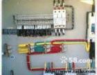 专业家庭电路维修 水电安装及改造 灯具电器安装
