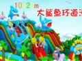 运城专业生产大型充气玩具 充气蹦蹦床 充气滑梯攀岩的厂家