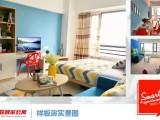陈村 顺联智家公寓 2室 1厅 44平米 整租顺联智家公寓