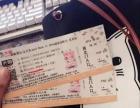五月天北京鸟巢28号演唱会连坐原价出售