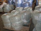pvc热收缩膜国家标准_佛山声誉好的PVC收缩膜供应商推荐